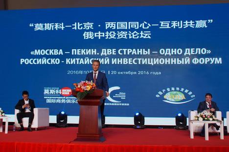 积极参加中国外洽会 俄各地区看好中国投资